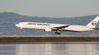Japonya'da Peach Aviation havayolundan iç hatlarda sınırsız seyahat hakkı